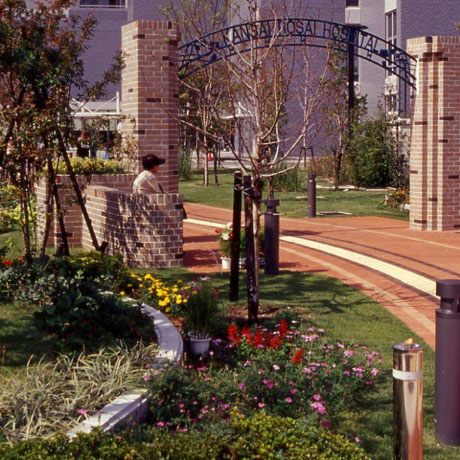 The garden and the archway to the hospital